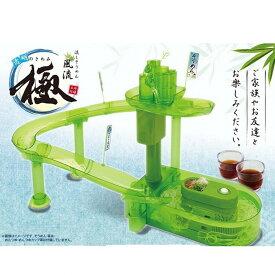 日本の夏を楽しもう 流しそうめん器 風流 透明の極 (きわみ) HAC1814 HAC ハック【即納・送料無料】