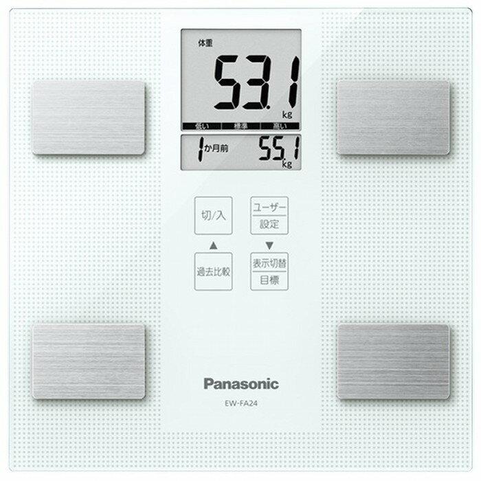 パナソニック 体組成計ヘルスメーター EW-FA24-W ホワイト Panasonic 【即納】