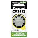 パナソニック コイン形リチウム電池 CR2412 CR-2412P 1個パック ボタン電池 Panasonic【即納・送料無料】