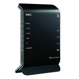 NEC 無線LANルーター Aterm WG1200HS3 PA-WG1200HS3【即納】