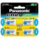 パナソニック カメラ用リチウム電池 CR-2W/4P 4個パック 乾電池 Panasonic【即納・送料無料】