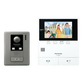 Panasonic カラーテレビドアホン VL-SZ50KF 広角タイプ パナソニック 【即納・送料無料】