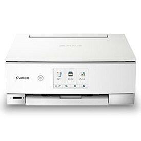 CANON インクジェットプリンター PIXUS TS8330WH ホワイト キャノン 【即納・送料無料】
