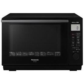Panasonic オーブンレンジ 26L エレック NE-MS267-K ブラック パナソニック 【即納・送料無料】
