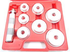 オイルシールドライバーセット 油圧プレス用アタッチメントとしても使用可能! 圧入工具 アダプター 【60日安心保証付】