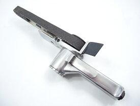 エアベルトサンダー 20mm 一般汎用規格 替えベルト付き 角度調整機能付 バリ取り スポット溶接剥がし 塗装剥がし パテ盛のならし エアーツール 板金塗装工具 60日保証付 送料無料