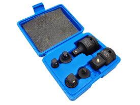 インパクトレンチ用ソケット変換アダプターセット 差込角変換ソケット インパクトソケットセット 1/4 (6.3mm) 3/8 (9.5mm) 1/2 (12.7mm) 3/4 (19mm) 【60日安心保証付】