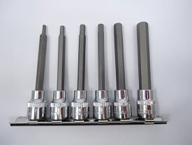 3/8(9.5mm) ロングヘックスビットソケット セット 6角レンチ 3mm 4mm 5mm 6mm 8mm 10mm ヘキサゴン ソケットセット 【60日安心保証付】