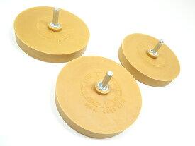 【期間限定 ポイントUP 8/9まで】ゴムトレーサー 3個セット 電動ドリル エアードリルに装着 車検ステッカー剥がし、ボディシールはがし ゴム 工具