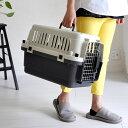 【全品ポイントアップ中】ペットキャリーバッグ DX50A M 小型犬 送料無料 犬 猫 ペット キャリー キャリーケース コン…