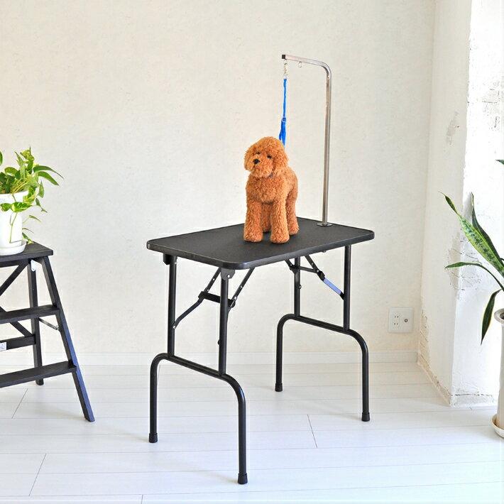 【緊急SALE】トリミングテーブル Mサイズ 高さ78cm 台面ブラック 76×46cm 足ブラック 折畳機能 送料無料