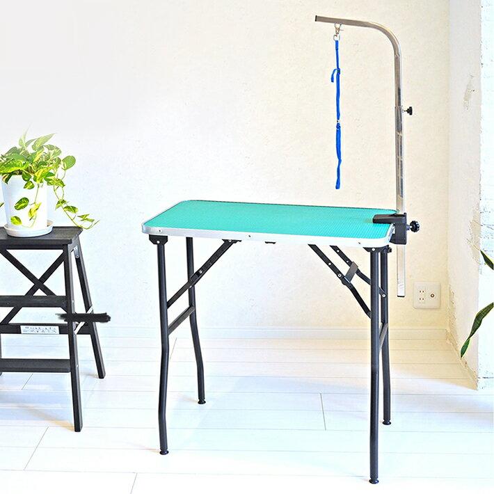 【SALE】トリミングテーブル 足ブラック 台面グリーン アジャスター付 折畳機能付 高さ77〜78cm OR 高さ86〜87cm 送料無料