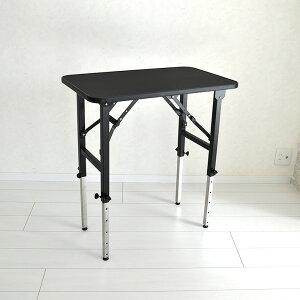 【全品ポイント5倍】トリミングテーブル 6段階調節式 アーム無し アジャスター付 Mサイズ 台面ブラック PVCフレーム 足ブラック 折畳機能 高さ約52〜84cm 送料無料