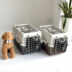 【全品ポイント5倍】ペットキャリーバッグ DX50 犬 猫 小型犬 小動物 送料無料 ペット キャリー キャリーケース コンテナ クレート ハードキャリー