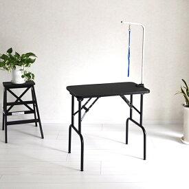 【おすすめ】トリミングテーブル BB75-78 Mサイズ 高さ75〜78cm 台面ブラック 足ブラック 台面サイズ75×46cm 折畳機能 送料無料
