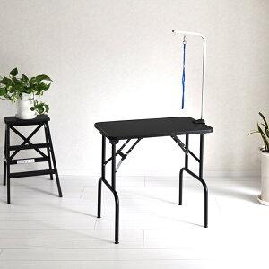 【10/20まで全品P3倍】トリミングテーブル Mサイズ 高さ75〜78cm 台面ブラック 足ブラック 台面サイズ75×46cm 折畳機能 送料無料 BB75-78