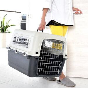 【エントリーでP5倍&全品P2倍】ペットキャリーバッグ DX70 LL 中型犬 送料無料 犬 ペット キャリー キャリーケース コンテナ クレート ハードキャリー