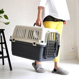 【オススメ】ペットキャリーバッグ DX60 L 小型犬 送料無料 犬 ペット キャリー キャリーケース コンテナ クレート ハードキャリー