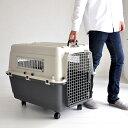 【全品ポイントアップ中】ペットキャリーバッグ DX80 中型犬 大型犬 送料無料 犬 ペット キャリー キャリーケース コンテナ クレート ハードキャリー