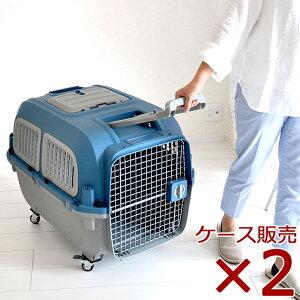 【ケース販売】【2個入】ペットキャリーバッグ PM80 XL キャスター付 ハンドル付 中型犬 大型犬 送料無料 犬 ペット キャリー キャリーケース コンテナ クレート ハードキャリー まとめ売り