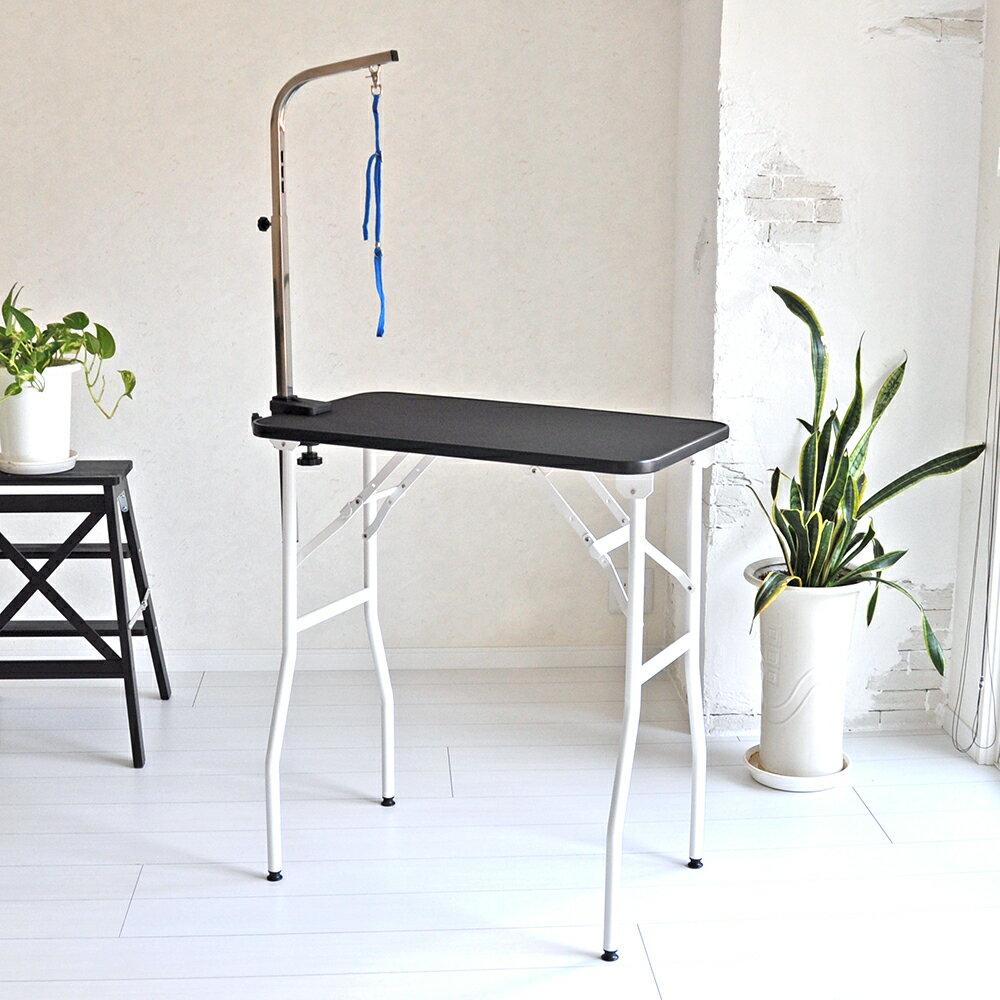 リニューアル トリミングテーブル PVC 台面ブラック 足ホワイト 折畳機能 アジャスター付 高さ77〜78cm OR 高さ86〜87cm 送料無料