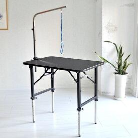 【おすすめ】トリミングテーブル 6段階調節式 アーム付属 アジャスター付 大型犬対応 Lサイズ 台面ブラック PVCフレーム 足ブラック・ステンレス 折畳機能 高さ約52〜84cm 送料無料