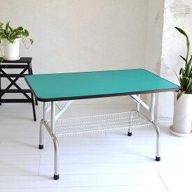 【おすすめ】トリミングテーブル 超大型LLサイズ カゴ付 高さ65cm 110cm×60cm PVC 折畳機能付 送料無料