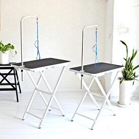 【おすすめ】トリミングテーブル アジャスター付2段階調節 台面ブラック 足ホワイト 高さ74cm OR 82cm 送料無料