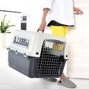 【4/5まで全品P3倍】ペットキャリーバッグ デラックス70 LL 中型犬 大型犬 送料無料 プチリュバンブランド