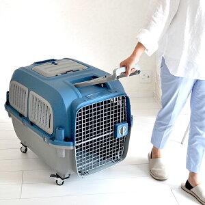 【全品ポイント5倍】ペットキャリーバッグ PM80 XL キャスター付 ハンドル付 中型犬 大型犬 送料無料 犬 ペット キャリー キャリーケース コンテナ クレート ハードキャリー