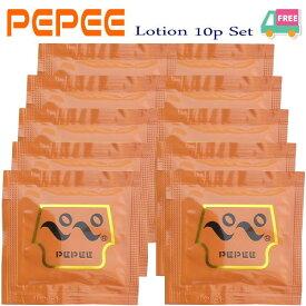 ペペ ローション ノーマル 5ml×10袋 送料無料 男女共用 潤滑 潤い ラブローション 携帯用 スタンダード