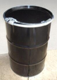 200L 鉄製内面塗装オープン ドラム缶(内レバーバンド) d15r