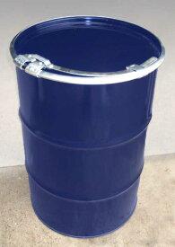 200L鉄製オープン ドラム缶(内レバーバンド)全14色 d8r