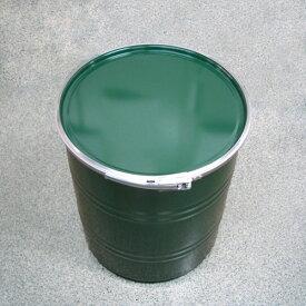 50リットル鉄製オープンドラム缶(外レバーバンド) d2r