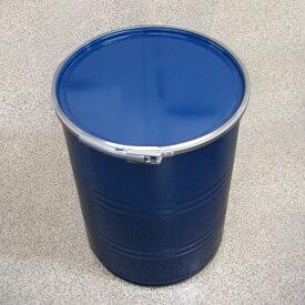 60リットル鉄製オープンドラム缶(外レバーバンド) d3r