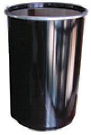 70リットル鉄製内面塗装オープンドラム缶(外レバーバンド) d13r
