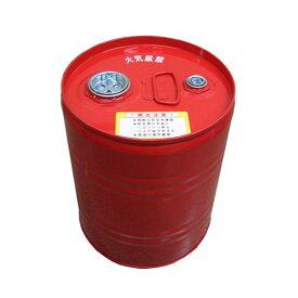 20リットル鉄製クローズドラム缶(赤) d1r