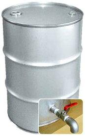 専用バルブ付き200リットルステンレスドラム缶  (クローズ缶) d33r