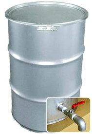 専用バルブ付き200リットルステンレスドラム缶(オープン缶)ボルトバンド d32r