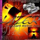 5-B-5☆T16シングル Cree XLamp XB-D LED4個搭載 T16 レーザー230ウェッジシングルバルブ LEDカラー:アンバー 入数:2個【あ...