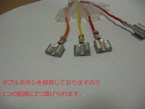 フリード(GB3−4)