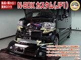 N-BOXカスタム(JF1)メンテナンスDVD2枚組