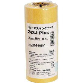 「限定クーポン配布中」 スリーエム(3M) 3M マスキングテープ No.243J Plus 15 8巻入り 養生 傷防止