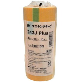 「限定クーポン配布中」 スリーエム(3M) 3M マスキングテープ No.243J Plus 20幅 6巻入り 養生 傷防止