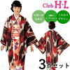 【3点セット】H・L着物羽織小袋帯