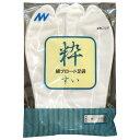 【ネコポス可】日本製【ネル裏】21.0cm〜25.0cm 綿ブロード 白足袋 4枚こはぜ 裏起毛 あったか 足袋 たび レディース ジュニア メンズ …