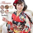 【日本製】振袖 袋帯 A-STYLE ブランド 華やかで素敵♪色鮮やかでキレイ☆お仕立て上がり 帯 レディース 成人式 記念日 パーティー 黒 …