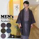 【送料無料】選べる5種類 H.L メンズ アンサンブル 着物 7点セット 着物 長羽織 長襦袢 角帯 羽織紐 巾着 衿芯 茶 青…