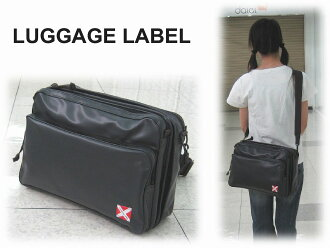 吉田包LUGGAGE LABEL ragejjireberu Liner班车肩膀L黑色