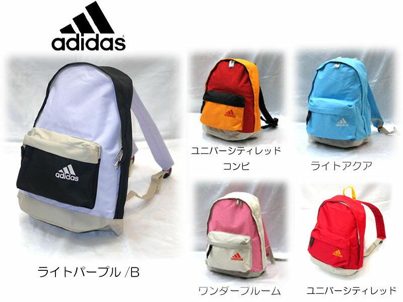 adidas アディダス リュックサック 27244